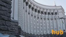 Кабмин запустил создание Реестра коммунальщиков-должников