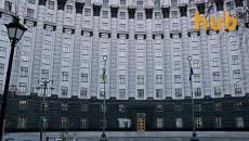 Кабмин передал в Раду пакет первоочередных законопроектов