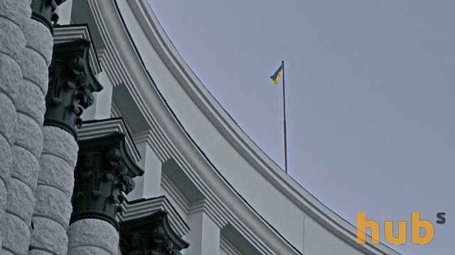 Кабмин инициирует расследование приватизации «Укртелекома»