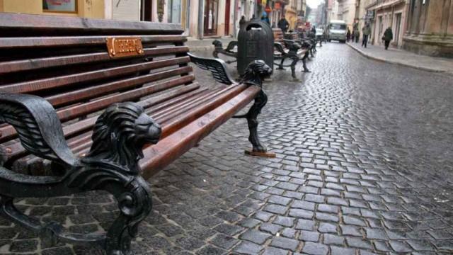 Львовский облсовет утвердил программу развития области до 2020 года