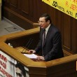 Луценко похвалил Раду за отмену чисток в ГПУ