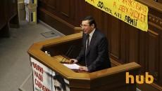 Дело Клименко: Луценко в Раде сообщил об ущербе в 10 млрд долларов