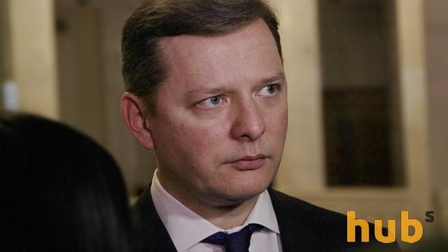 Ляшко пригрозил Рыбалко пожизненным сроком, если тот торговал с ОРДЛО