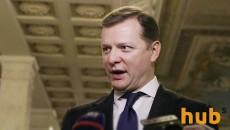 Валерия Заружко заменит Артеменко, - Ляшко