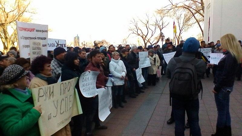 Пикет одесских предпринимателей