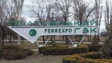 Ferrexpo AG увеличила долю в Полтавском ГОКе