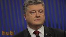 Порошенко отозвал законопроект о лишении гражданства за участие в крымских псевдовыборах