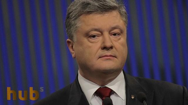 Порошенко назвал количество погибших за 5 лет украинцев