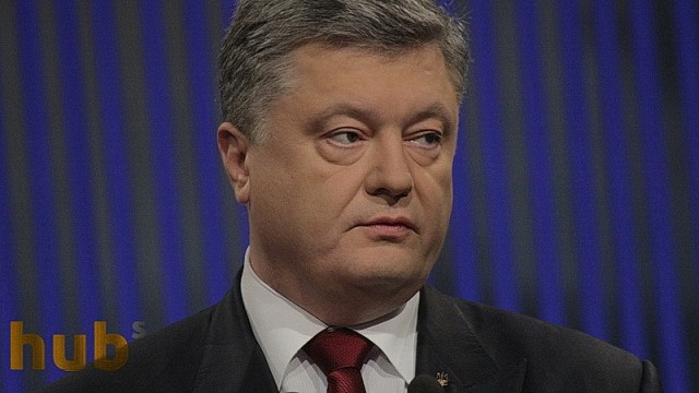 П.Порошенко: Полицейские ОБСЕ войдут на оккупированные территории