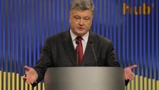 Порошенко объявил десятилетие украинского языка