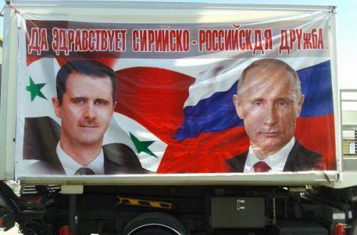 Выход РФ из Сирии не приведет к «кровавой весне» на Донбассе