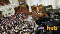 Нардепы предварительно одобрили финреструктуризацию