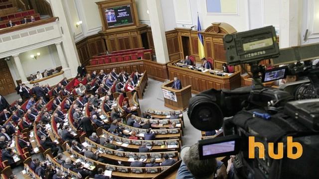 Рада продавила законопроект о госслужбе, выгодный Банковой