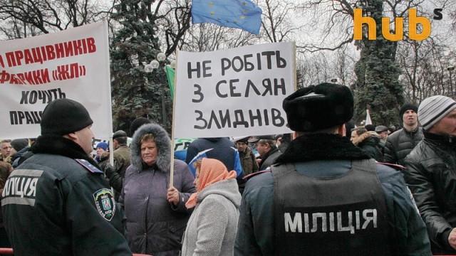 У Зеленского обсуждали реформу села