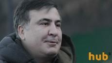 Саакашвили запускает новый политический проект
