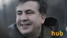 Саакашвили не пошел в партию Кличка