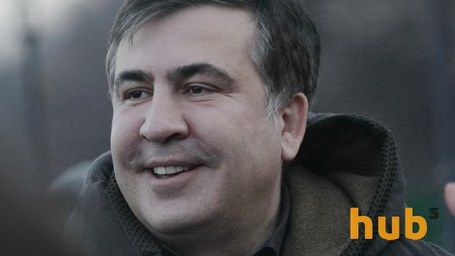 Саакашвили попросил Зеленского вернуть ему гражданство