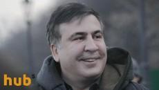 Саакашвили снова покидает Украину