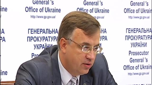 Юрий Севрук будет и.о. генпрокурора