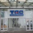 ТАСкомбанк покупает офисно-развлекательный центр Тигипка