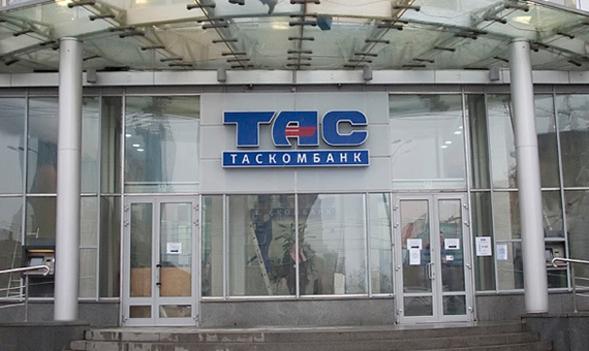 Александр Глущенко стал замглавы ТАСкомбанка