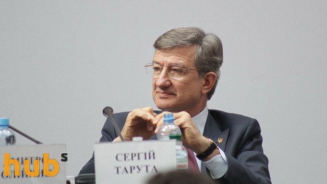 Тарута должен банкам 2,5 млрд грн, - Гонтарева