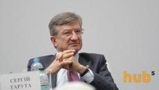 Суд разблокировал средства Алчевского меткомбината