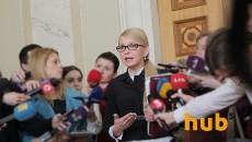 «Народный фронт» разругался с «Батькивщиной» и Тимошенко