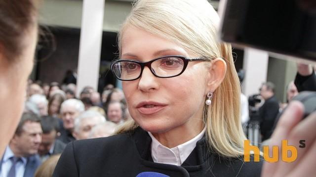 Тимошенко собралась в президенты