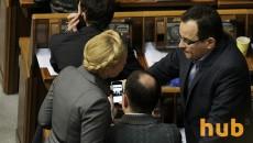 Требования Тимошенко по коалиции расширились до 18 законопроектов