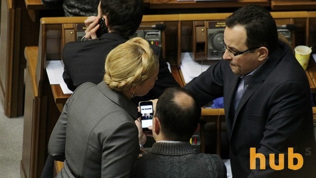 Коалициада: в АП попытались обойтись без Тимошенко