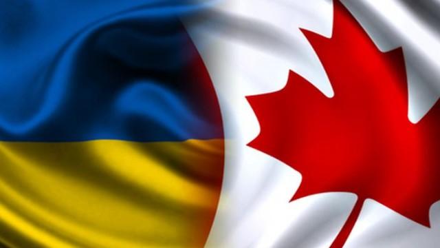 Украина создает с Канадой зону свободной торговли
