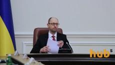 Яценюк запрещает закупать нефтепродукты в России