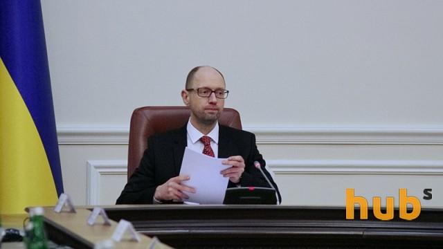 Яценюк распорядился представить в Кабмин черный список глав госкомпаний