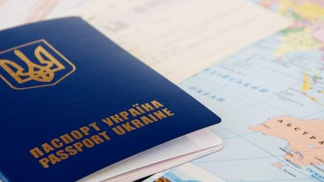 Украина поднялась в рейтинге паспортов