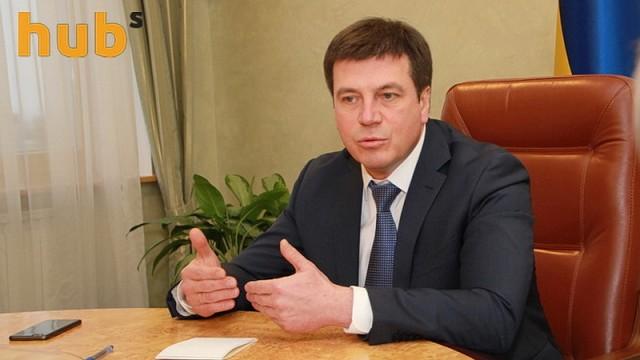 Зубко рассказал о финансировании Фонда энергоэффективности
