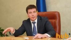 По стране открываются региональные офисы реформ
