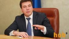 Германия утвердит кредит на 300 млн евро для Донбасса в июле, - Зубко