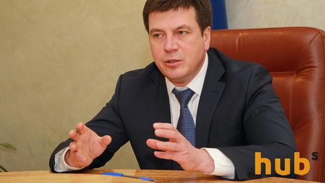 Правительство поддержит стартапы в Украине - Зубко