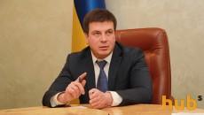 Зубко не претендует на пост губернатора Житомирщины