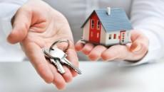 ФГИ опубликовал список арендуемого госимущества