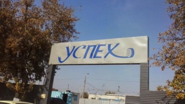 Одесский авторынок воюет с горсоветом