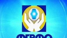 ФГВФЛ продлил временную администрацию в банке «Новый»