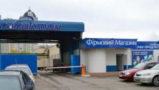 Киевский молокозавод «Галактон» уменьшил прибыль в 44 раза