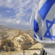 Укроборонпром усиливает сотрудничество с Израилем