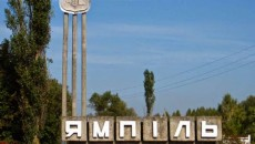 На Винниччине открыли первый центр для переселенцев