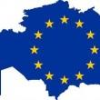 В Средней Азии подписали договор о стыке границ