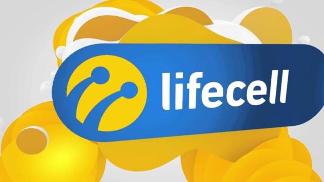 У оператора lifecell дорожает мобильный интернет