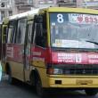 Общественный транспорт в Киеве может подорожать