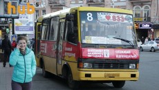 В Киеве подорожал проезд в некоторых маршрутках